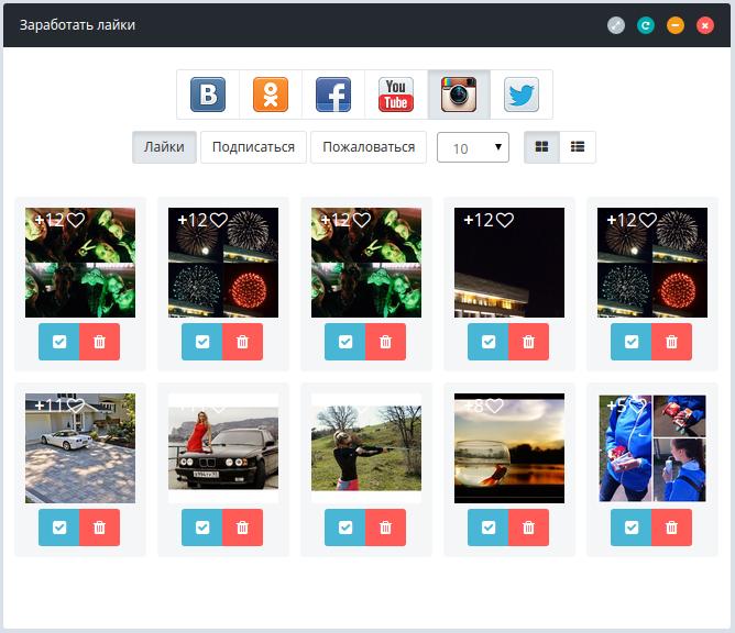 приложение накрутка лайков в инстаграме
